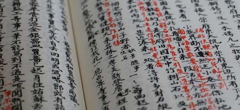 중국 대학교 중국어 수업 과정 커리큘럼