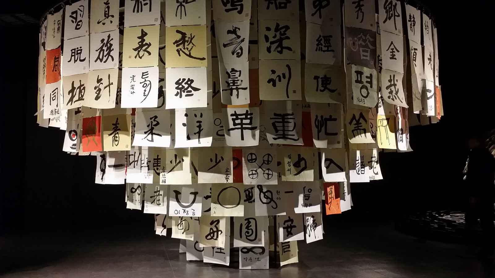 북경어 vs 광동어 차이점 어떤 중국어 배울까?
