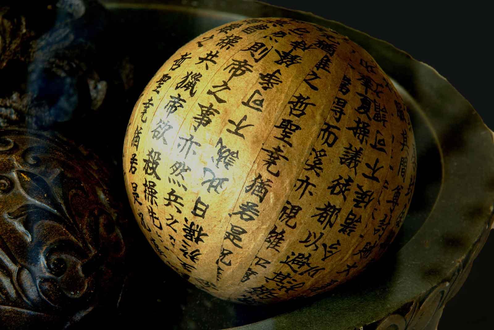 중국어 배우는 여러가지 방법 – 중국어 공부법 노하우