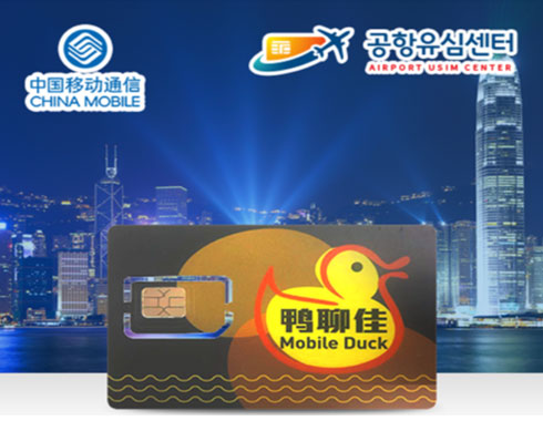 Oversea Story China Live Sim Card 1