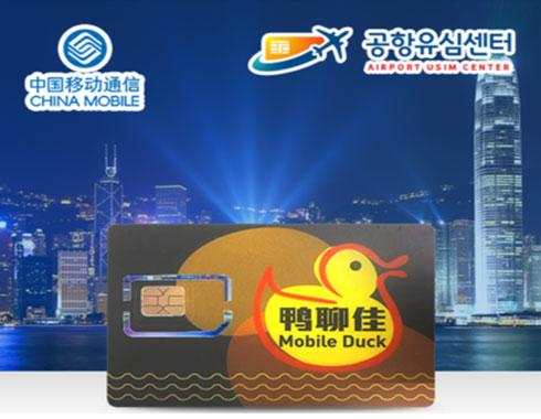 Oversea Story China Live Sim Card 1