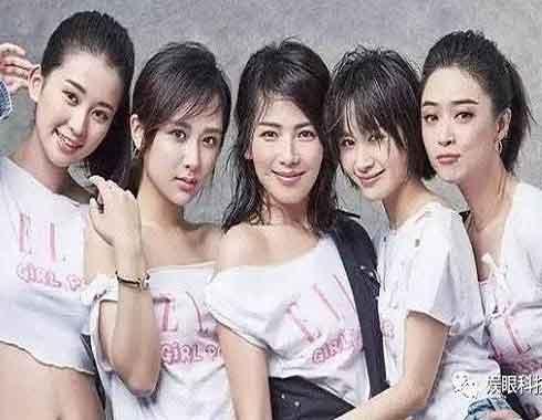 Oversea Story China Study Drama 5