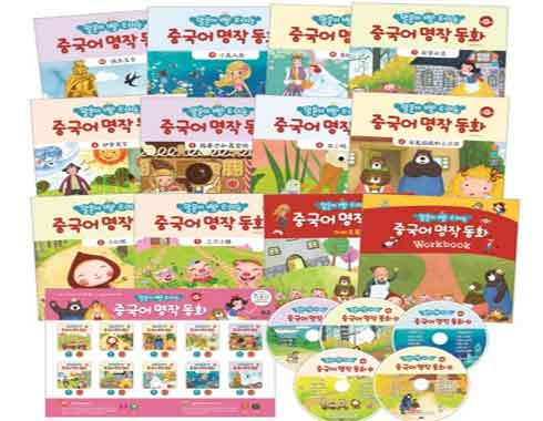 Oversea Story China Study FT Book 2
