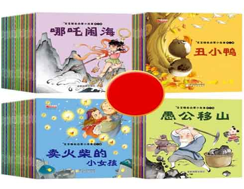 Oversea Story China Study FT Book 3