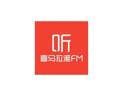 Oversea Story China Study Radio 1