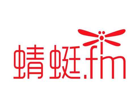 Oversea Story China Study Radio 2