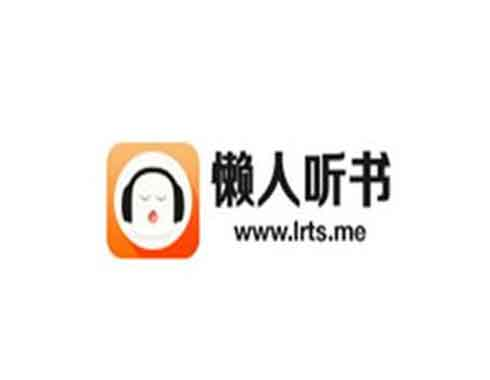 Oversea Story China Study Radio 3