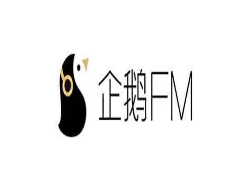 Oversea Story China Study Radio 6