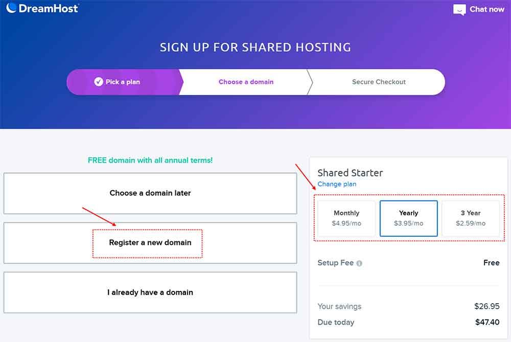 워드프레스 블로그 만들기 1단계 - 도메인 & 웹호스팅 5