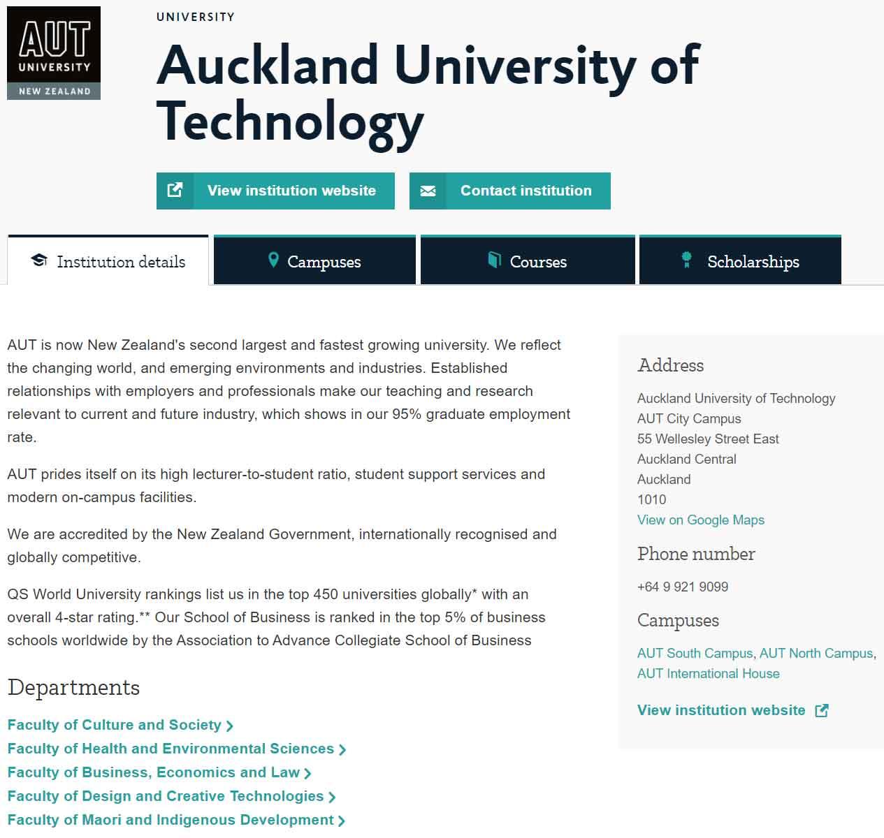 뉴질랜드 대학 전공 찾는법 6