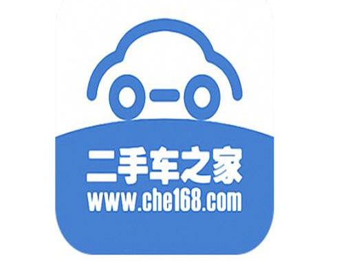 Oversea Story China Live Secondhand Car 4