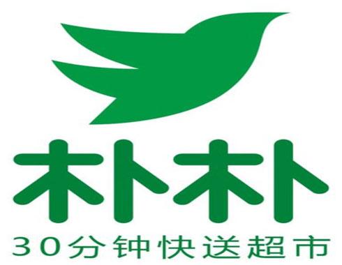 Oversea Story China Live Supermarket App 1