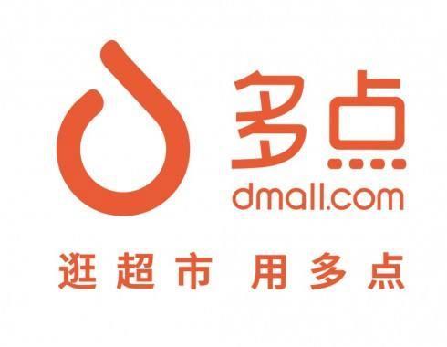 Oversea Story China Live Supermarket App 3